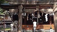 栗原神社 大阪府東大阪市吉原のキャプチャー