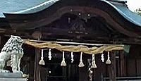 浅間神社(笛吹市) - 「一宮さん」で親しまれる大神幸祭で有名な甲斐国一宮