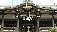 日岡神社 兵庫県加古川市加古川町大野のキャプチャー