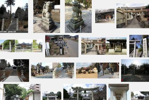 二宮神社 広島県福山市神辺町八尋のキャプチャー