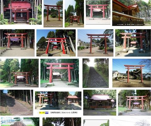 石貫神社 宮崎県西都市三宅のキャプチャー