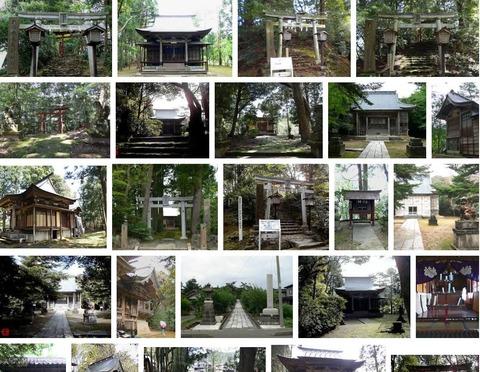 御嶋石部神社 新潟県柏崎市北条のキャプチャー
