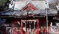 村富神社 神奈川県相模原市中央区矢部のキャプチャー