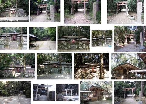 咸古神社 大阪府富田林市龍泉のキャプチャー