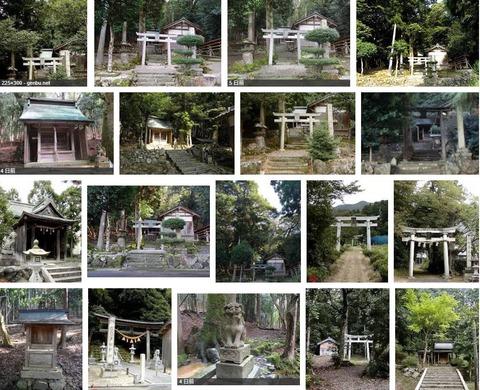 小浴神社 福井県小浜市金屋のキャプチャー