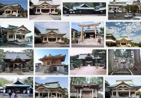 岡山神社 岡山県岡山市北区石関町のキャプチャー