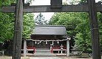 葦稲葉神社 - 本殿が2棟並び立ち殿宮神社とともに鎮座する、式内社を合祀した国史見在社