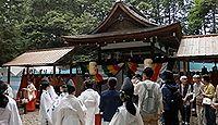 御蔭神社 京都府京都市左京区上高野東山のキャプチャー