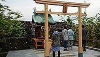 鉄道神社(大分市) - 大分駅の象徴クスノキで造営された柞原八幡宮を勧請した八幡神