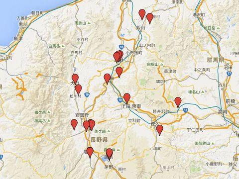 長野県の旧県社のキャプチャー