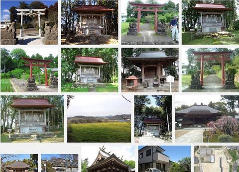 総社 高知県南国市国分国分寺境内のキャプチャー