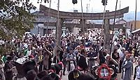 誉田八幡神社 香川県東かがわ市引田