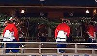 重要無形民俗文化財「那智の田楽」 - 火祭で奉納される田楽、ユネスコ無形文化遺産のキャプチャー