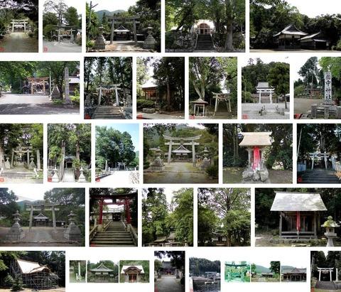 石桉比古比賣神社 福井県三方上中郡若狭町小原のキャプチャー