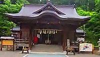義経神社 北海道沙流郡平取町本町のキャプチャー