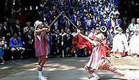 関山神社 新潟県妙高市関山のキャプチャー