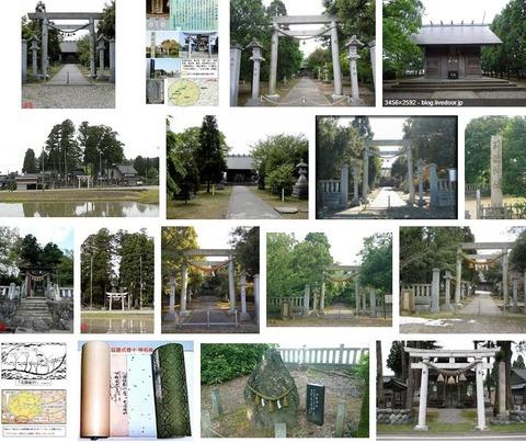 荊波神社 富山県高岡市和田954