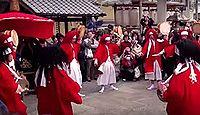 重要無形民俗文化財「やすらい花」 - 京都市の洛北四地区に伝承される風流のキャプチャー