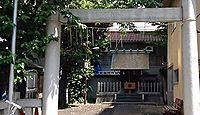 新川金刀比羅神社 東京都中央区新川のキャプチャー
