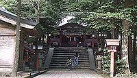 霧島東神社 - 高千穂峰の山頂「天之逆鉾」が社宝、祓川神楽が伝わる崇神朝の創建の古社