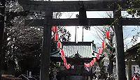 吾妻神社 静岡県御殿場市御殿場のキャプチャー