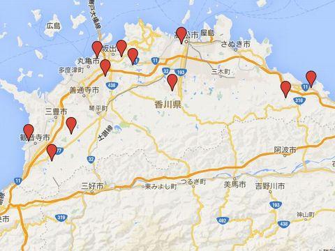 香川県の旧県社のキャプチャー