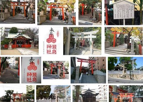 厳島神社 兵庫県神戸市中央区花隈町のキャプチャー
