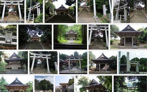 宿那彦神像石神社 石川県七尾市黒崎町のキャプチャー