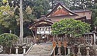 宇倍神社 - 因幡国一宮、御祭神は建内宿禰 古事記の記載通りの創祀縁起も