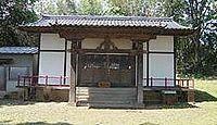 宇波刀神社 山梨県北杜市明野町上手
