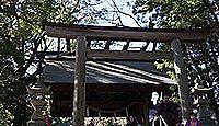 井伊谷宮 - 明治期創建、後醍醐天皇の第四皇子・宗良親王を祀り、その陵墓を守る