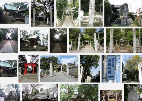 伊予神社(愛媛県伊予郡松前町神崎193)