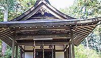 阿良須神社 京都府福知山市大江町北有路のキャプチャー