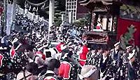 重要無形民俗文化財「亀崎潮干祭の山車行事」 - 知多半島に伝わる豪華な山車のキャプチャー
