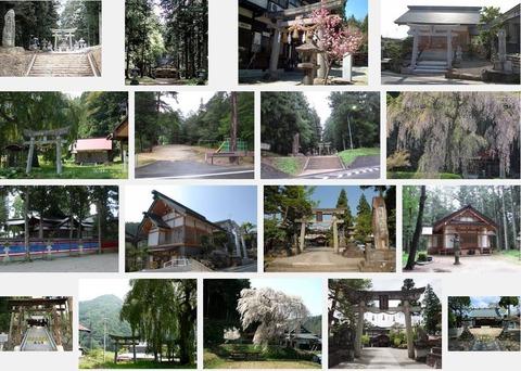 天満神社(岐阜県高山市国府町村山626)
