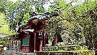 箱根神社 - 7月31日、九頭龍伝説が今に残る、芦ノ湖畔にある源頼朝ゆかりの古社