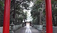 和伎坐天乃夫支売神社 京都府木津川市山城町平尾里屋敷