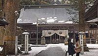 心清水八幡神社 福島県河沼郡会津坂下町塔寺松原のキャプチャー