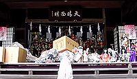 所澤神明社 - 人形供養祭で有名、ヤマトタケルによる創祀 飛行機と空の安全祈願も
