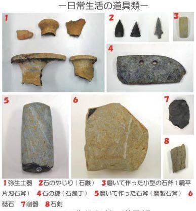 堤ヶ谷遺跡(滋賀県・蒲生郡) - 弥生時代中期の「高地性集落跡」が発見された複合遺跡のキャプチャー