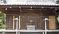 葛飾神社 千葉県船橋市西船のキャプチャー
