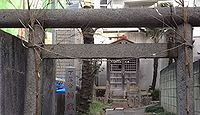 下落合弁財天 東京都新宿区下落合のキャプチャー