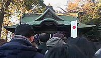 谷保天満宮 東京都国立市谷保のキャプチャー