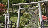 駒木野神社 東京都青梅市駒木町のキャプチャー