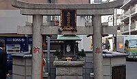 橘稲荷神社 東京都中央区日本橋人形町