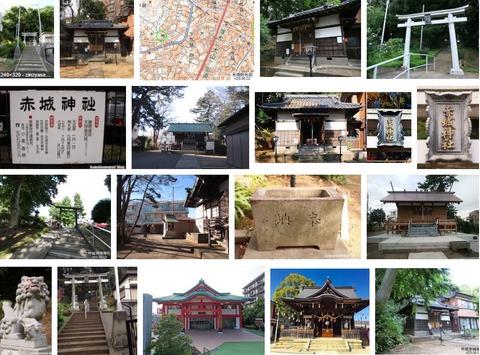 赤城神社 神奈川県川崎市高津区上作延のキャプチャー