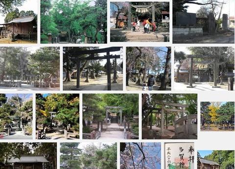 多賀神社 宮城県仙台市太白区富沢のキャプチャー