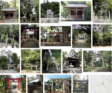 川中神社 福井県三方上中郡若狭町気山のキャプチャー