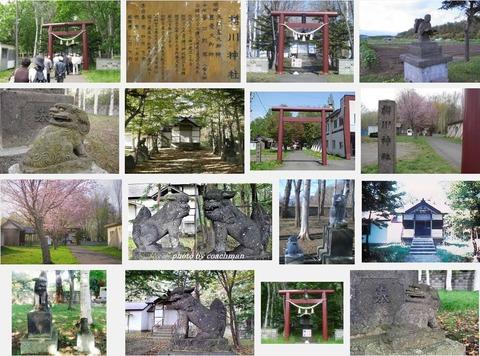 樽川神社 北海道石狩市樽川のキャプチャー