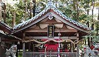 戸隠神社 奈良県奈良市須川町のキャプチャー